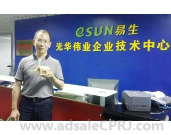 Yang Yihu, CEO of Shenzhen Esun Industrial Co. Ltd