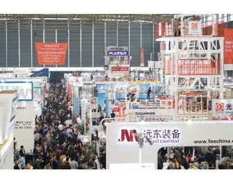 CHINAPLAS 2016  closed in Shanghai with a record number of visitors.