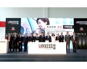 The opening ceremony of Lanxess' new EPDM rubber plant in Changzhou, China