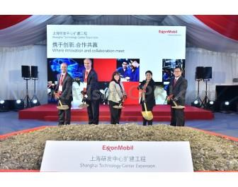 Breaking ground (From left): Dominic Clausi, Vice President, Global Technology, ExxonMobil Chemical Company; Kurt Aerts, Vice President, Specialty Elastomers and Butyl, ExxonMobil Chemical Company; Cindy Shulman, Vice President, Plastics and Resins, ExxonMobil Chemical Company; Lin Yi, Director, Commerce Commission of Minhang District, Shanghai; Teoh Song-Ping, Director, ExxonMobil's Asia Pacific
