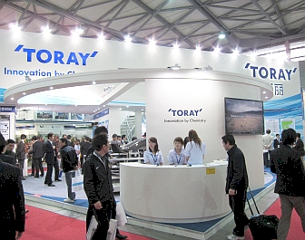 Toray's booth at CHINAPLAS 2012